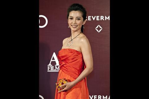 Li Bingbing.